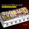 environment friendly smokeless stainless steel gas barbecue grill