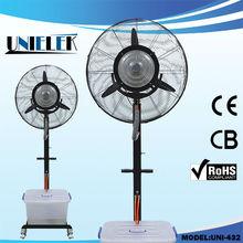 220v AC cooling pedestal powerful air flow water sprayer outdoor mist fan