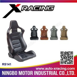 XRACING(RS141) Universal Sport Racing Seat Bride Racing Seat For Car