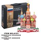 2014 Best Sale Educational DIY Toy Famous Stadium Puzzle Game Jigsaw Puzzle
