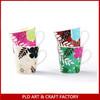 2013 New Design Bone china mugs/Colorful Decal Coffee Mug