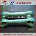 China colored PVC clothesline