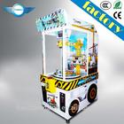 Game Machine Gift Arcade Machine Catching Toy Game Machine