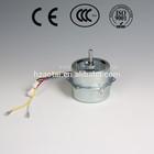 Aluminium cover table fan motor 110V/220V
