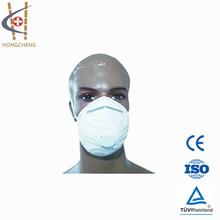 China Brand Name Hospital Waterproof Earloop Protective Respirator