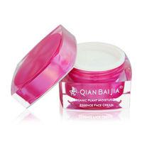 2014 New designed anti wrinkle anti aging face cream/gold facial cream