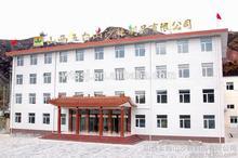 Shanxi Wutaishan Sea Buckthorn Products Co., Ltd