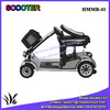 2014 fashional Four wheels electric scooter like power wheelchair with America Curtis controller