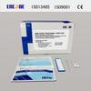 Clinical diagnosis Troponin I Rapid Test kits / rapid test uncut sheets