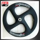 Chinese road bike 700c carbon 4 spoke wheel,high quality carbon four spoke carbon wheel for sale