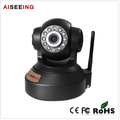 2014 novo produto 2m wireless pan/inclinação/zoom home câmera de segurança ip