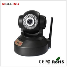 2014 New product 2M Wireless Pan/Tilt/Zoom Home Security IP Camera