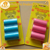 Cheap Dog Clean Up Bag Wholesale Pet Product Distributor