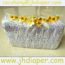 Disposable Paper Infant Diaper