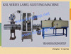 /product-gs/mineral-water-plant-cost-of-lableing-machine-60034007815.html