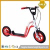 2014 12inch Outdoor Sports Child Age New Kick Scooter