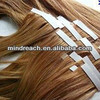 Best quality 18'' silk straight 100% brazilian hair tape weft , free weave hair packs , accept paypal