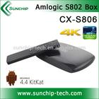 Sunchip android tv box quad core 2gb ram 16gb rom android smart tv box CX-998S