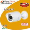 "1/2.7""Progressive Scan Sony IMX 122 CMOS 2.0 Megapixel HD Ethernet Security Camera"