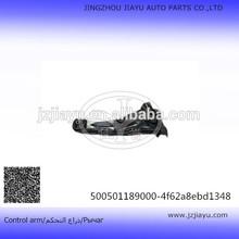 AUTO CONTROL ARM for Mitsubishi 500501189000-4f62a8ebd1348