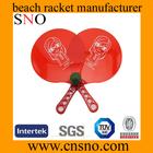 plastic carbon beach ball tennis racket set games