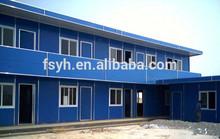 light steel frame construction prefabricated warehouse price