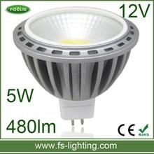 12V MR16 COB LED Spotlights