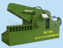 Q43YD-400 Hydraulic Scrap Metal Waste Iron Aluminum Waste Copper Cutting Machine