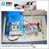 Webbing Tape / Elastic Tape / Ribbon Hot Cutting Machine