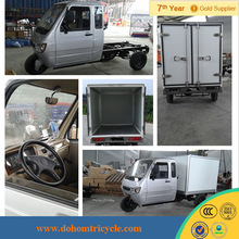 Van Cargo Tricycle//Van Cargo Tricycle for sale