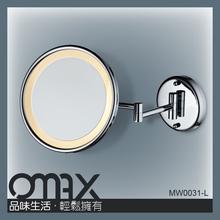 il ce ha approvato braccio girevole illuminazione a led 3x volte a muro montato specchio magico