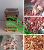 /product-gs/with-bone-poultry-meat-cutting-machine-meat-dicing-machine-with-bone-60040567381.html