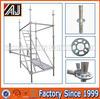 Guangzhou Suppplier Galvanized Ring Lock Steel Layher Scaffolding Parts