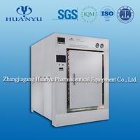 MQS/MQD stainless steel trays sterilizer /stainless steel trays autoclave / stainless steel trays disinfector