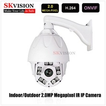 SKVISION SONY IMX222 Outdoor Speed Dome 2.0MP Cheap RS485 ONVIF PTZ Camera