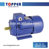 YC0.5HP-10HP induction motors single phase AC motors