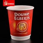Sunkea paper coffee cup with custom logo