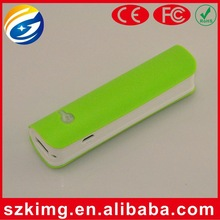5200mAh Mobile Portable Charger Power Bank for Cell Phones and other Devices with LED Light solar panel