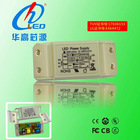 external constant current tuv ul led driver circuit 3w