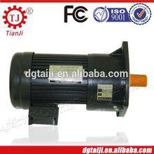 Well konwn ac motor electric vehicle,gear motor
