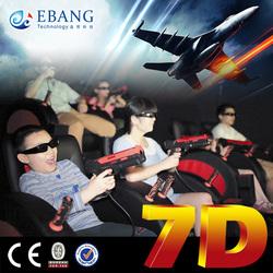 Vivid effect and strong impact 4d cinema,5d cinema,7d cinema movie