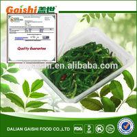 2014 Seaweed oil coral seaweed salad