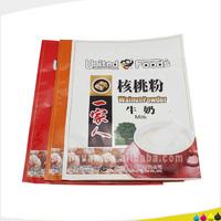 Rotogravure printing packaging