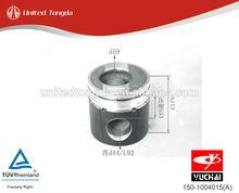 YuChai Engine YC6G Piston 150-1004015(A)