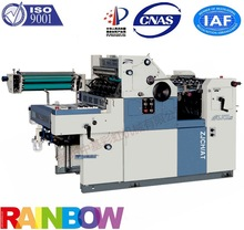 trade cheap screen offset printing machine with numbering and perforating