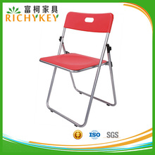Cheap Lightweight Camping Picnic Plastic Folding chair for sale