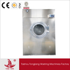 TONG YANG Commercial Dryer Machine for hotel, hospital, service, laundry