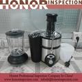 certificado de inspeccionar el certificado de inspección informe de inspección