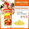 ISO22000 Taiwan Premium Quality Delicious Chicken Bouillon Powder Seasoning