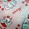 soft 100% cotton custom printed cat fabric